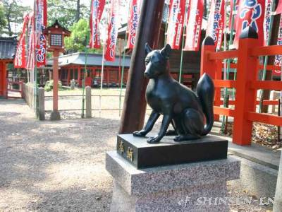 Japon HEIAN 平安時代 Sanctuaire-inari